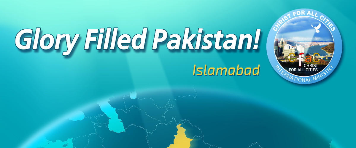 Glory Filled Pakistan Christian Leadership Conference