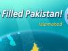 """Конференция для христианских лидеров """"Пакистан наполнится Славой Божьей"""""""