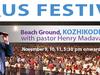 Фестиваль Иисуса в г. Кожикоде/Каликут (Индия)