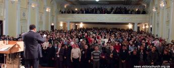 Фестиваль Иисуса в Кировограде