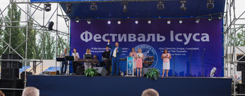 Jesus Festival in Mykolaiv (Ukraine) with pastor Henry Madava