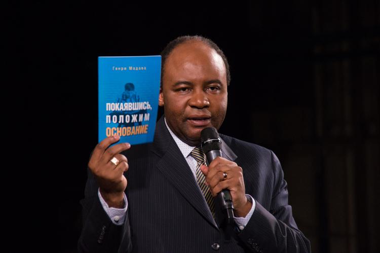 Эту книгу пастор Генри написал специально для тех, кто только покаялся. Ее дарили каждому новообращенному.