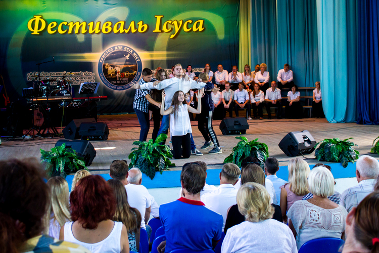 Stage performance presented by Teenagers' Ministry from Victory Church of Uzhgorod city.