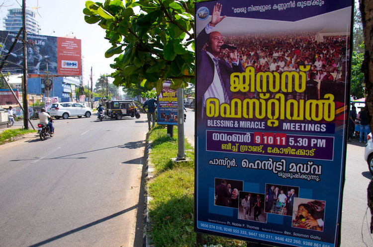 Preparations to the Jesus Festival in Kozhikode (Calicut), India, are in full swing!