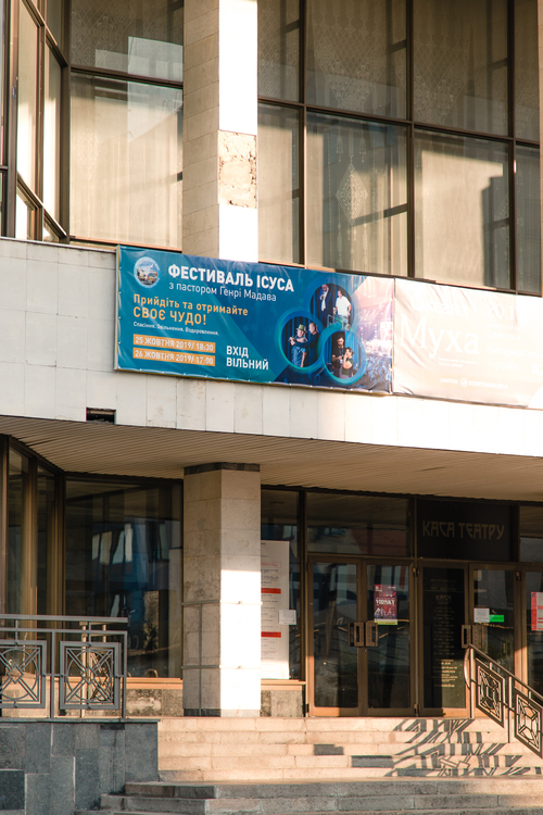 The advertisement about the Festival was placed at the front of the theatre,in newspapers, on the televisionalong with posters all over the town.